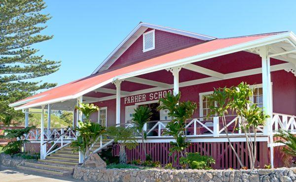 School UpperHall
